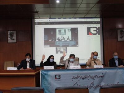 گزارش تصویری مجمع سیمان بجنورد