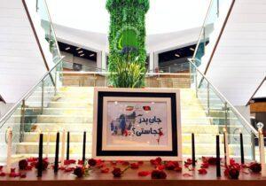 کارکنان بیدبلند خلیج فارس به یاد دختران مظلوم افغانستان شمع روشن کردند