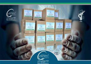 توزیع یک کامیون بسته معیشتی به نیازمندان عسلویه توسط پایگاه مقاومت بسیج شهید مطهری شرکت پتروشیمی پارس