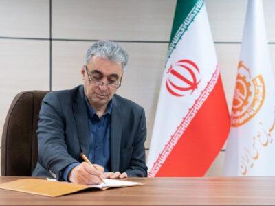 پیام مدیرعامل شرکت ملی صنایع مس ایران بهمناسبت روز «کار و کارگر»