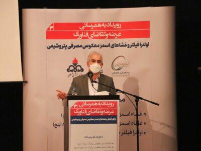 فجر انرژی از شرکت های فناور و خلاق ایرانی حمایت می کند