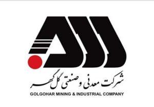 گل گهر برای اولین بار جایگاه چهارمین شرکت بازار سرمایه ایران را کسب کرد