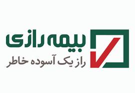 با حضور دکتر علی جباری، رسانه ها اخبار بیمه رازی را به صورت ویژه و پرتعداد انعکاس داده اند.