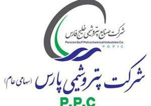 پتروشیمیهای منطقه پارس بیش از ۴۲ میلیارد ریال به مراکز درمانی و شبکه بهداشت منطقه کمک کردند