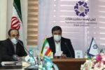 برای پیشرفت و آبادانی ایران
