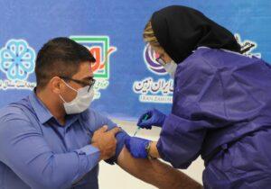 تکمیل واکسیناسیون جامانده همکاران بانک ایران زمین