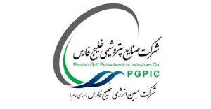 مبین انرژی خلیج فارس و شکستن رکوردهای ده ساله
