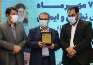 کارون، برگزیده پتروشیمیهای استان خوزستان در حوزه ایمنی و حفاظت فنی محیط کار شد