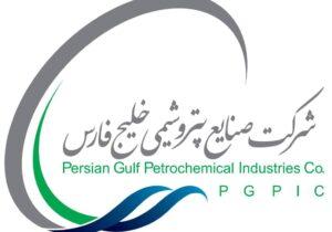ثبت رکورهای جدید پتروشیمی خلیج فارس در بازار سرمایه